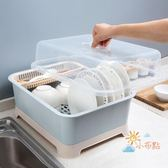 85折免運-瀝水架帶蓋碗碟架放碗架收納盒瀝水架裝碗筷收納箱廚房碗櫃置物架WY