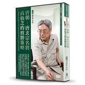 唐朝(唐玄宗名將高仙芝的致勝策略)(DVD)