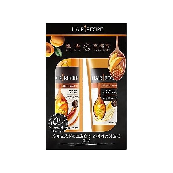 Hair Recipe 蜂蜜保濕營養洗髮露+高濃度修護髮膜 組合裝(530ml+180g)【小三美日】