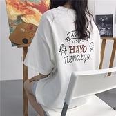 中長款T恤 寬鬆大白體t恤女夏白t下衣消失短袖純棉白色玫紅色上衣美少女ins 店慶降價