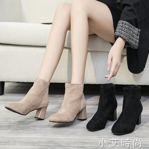 高跟鞋子小短靴女2020年新款春秋粗跟韓版百搭絨面加絨瘦瘦秋冬季 小艾新品