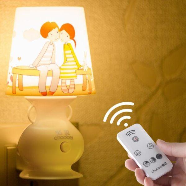 壁燈 遙控LED小夜燈插電臥室節能床頭燈嬰兒餵奶迷你調光創意夜光夢幻壁燈xw 中元節禮物