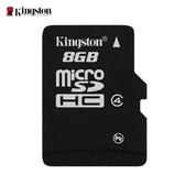 金士頓8g手機內存卡tf內存儲卡行車記錄儀監控存儲卡內存8g卡sd卡 雙12