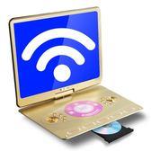 CD機 SAST/先科 FL-188 dvd播放機影碟機家用便攜式高清移動cd兒童evd 夢藝家