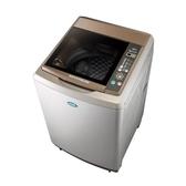 台灣三洋SANLUX  17公斤超音波單槽洗衣機 SW-17AS6(含運費 不含樓層費)