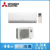【MITSUBISHI 三菱】4-6坪變頻冷專分離式冷氣 MSY-GE35NA/MUY-GE35NA