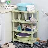 85折免運-浴室置物架浴室置物架落地衛生間臉盆架洗手間廁所塑料儲物收納層架子置地式WY