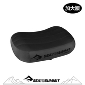 【Sea to Summit 澳洲 50D 充氣枕 加大版《灰》】STSAPILPREM/吹氣枕/靠枕/午睡枕/露營枕/登山