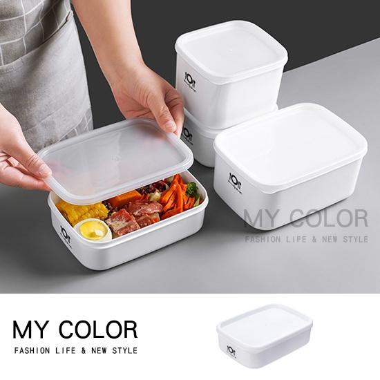 密封盒 保鮮盒 收納盒 塑料盒 B款 便當盒 食品收納盒 可疊 印花款 微波保鮮盒【Q025】MY COLOR