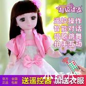 會說話的娃娃智能對話會唱歌走路芭芘洋娃娃仿真兒童巴比玩具女孩