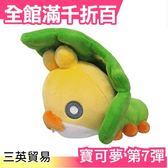 【小福部屋】【蟲寶包】空運 日本 三英貿易 第7彈 寶可夢系列 絨毛娃娃 口袋怪獸【新品上架】