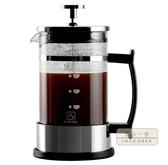 法式濾壓壺 法壓壺咖啡壺家用煮濾泡式打奶過濾器咖啡杯沖茶器玻璃手沖咖啡壺-三山一舍