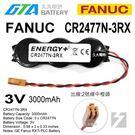 ✚久大電池❚ GE Fanuc RX7i PLC Energy+ CR2477N-3RX 3V PLC工控電池 FA4