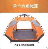 防風防雨戶外家庭5-8人雙層露營帳篷FA05963『時尚玩家』