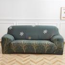 彈力全包沙發套罩歐式加厚防滑組合沙發墊定做緊包沙發巾萬能全蓋 潮流前線