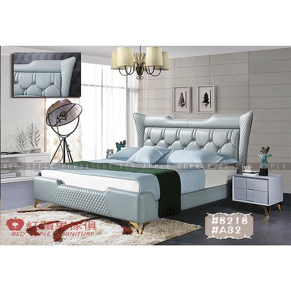[紅蘋果傢俱] LW 8218 6尺真皮軟床 頭層皮床 皮藝床 皮床 雙人床 歐式床台 實木床