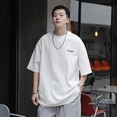 男士T恤短袖純棉寬鬆素色半袖圓領男生五分袖T恤衫【邻家小鎮】
