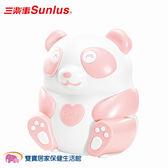 Sunlus 三樂事熊貝比電動吸鼻器 吸鼻涕機(粉紅)SP3601PK 三合一優惠組 贈好禮