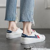 帆布鞋 春季新款帆布鞋女學生韓版原宿ulzzang鞋街拍小白鞋百搭板鞋    coco衣巷