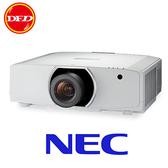 (24零利率)NEC 恩益禧 PA803U 高階工程液晶投影機 8000 流明 WUXGA 解析度 3年保固 公司貨