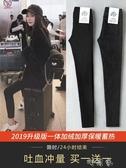 秋裝新款韓版氣質短款風衣女設計感小眾復古港味中長款外套潮 盯目家