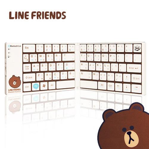 [富廉網] LINE FRIENDS 熊大 摺疊式藍芽鍵盤 (BT1245)