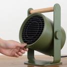 電暖器 電扇 循環扇 陶瓷 冷暖兩用 【...