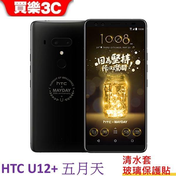 HTC U12+ 手機 【五月天限定版 64G】送 清水套+玻璃保護貼 24期0利率 U12 Plus