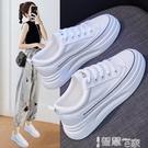 厚底鞋 小白鞋女鞋2021新款2021年春季夏百搭厚底白鞋網紅休閒運動板鞋潮 【99免運】