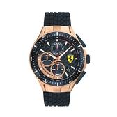 【Ferrari 法拉利】賽車急速金框胎紋橡膠設計質感腕錶-玫金框/FA0830699/台灣總代理享兩年保固