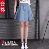 高腰牛仔短裙a字裙顯瘦新款半身裙學生夏裝裙子寬鬆 全店88折特惠