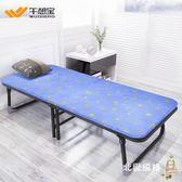 折疊床午憩寶折疊床實木床單人床午休床木板床硬板床辦公室午睡椅簡易床