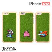 iPhone 6/6s 手機殼 獨家代理 草地/草皮 4.7吋 Shibaful -阿拉蕾/機器娃娃/大便君/酸梅超人