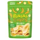 【即期出清】ARITA有田香蕉脆片50g/ 包 《效期:2020.10.01》-02