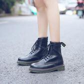靴子 2019新款短靴春秋夏ins皮質馬丁靴女英倫風男學生chic高筒靴子冬 麻吉部落