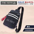 韓國品牌 THE TOPPU 胸包 C5603625 後背包 單肩包 側背包 厚實布料 很挺 多隔層 防潑水 桔子小妹