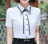 職業短袖襯衫女韓版上衣襯衫工作服Y-4242