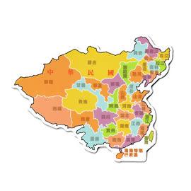 【收藏天地】台灣紀念品*軟膠磁鐵-中華民國百年紀念磁鐵