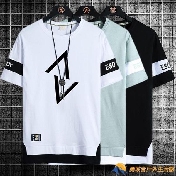 純棉t恤男士短袖2021新款夏季白色半袖男體恤潮牌潮流學生上衣服【勇敢者】