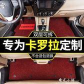 2018豐田卡羅拉腳墊1.2t新款18款雷凌雙擎改款專用絲圈全包圍汽車 晴光小語