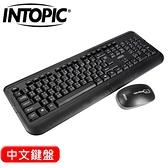 INTOPIC 廣鼎 KCW-939 2.4G無線鍵盤滑鼠組