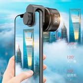 手機鏡頭高清攝像頭外置望遠鏡廣角微距三合壹通用【英賽德3C數碼館】