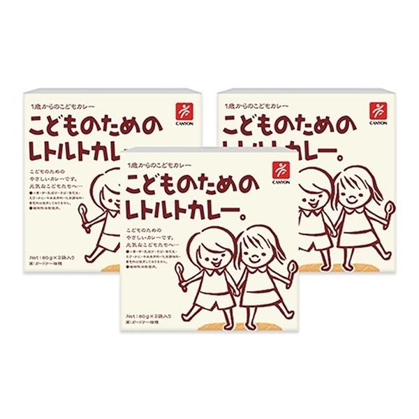 日本 CANYON 兒童咖哩調理包(淡路洋蔥口味)80gx2袋(三入組)[衛立兒生活館]