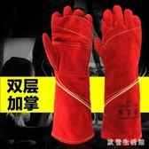 防咬手套 牛皮電焊手套雙層加長加厚勞保防咬防燙隔熱防火星耐磨焊工焊接 CP2275【歐爸生活館】
