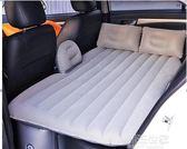 通用款汽車載充氣床車震床車中折疊旅行床墊suv轎車後排後座睡墊igo『小淇嚴選』