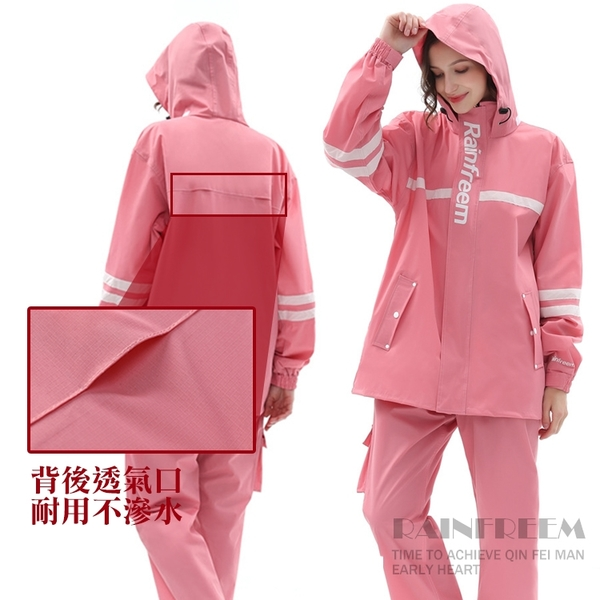兩件式雨衣 雨褲 迷彩 大尺碼 大號 4XL 時尚雨衣 rainfreem 琴飛曼 機車雨衣 摩托車雨衣 加厚 反光