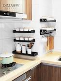 黑色廚房置物架壁掛式架鍋蓋架免打孔家用廚房收納架調料架子小明同學