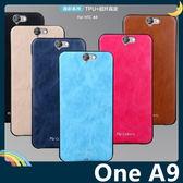 HTC One A9 逸彩系列保護套 軟殼 純色貼皮 舒適皮紋 超薄全包款 矽膠套 手機套 手機殼