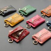 卡包零錢多功能鑰匙包 女士迷你大容量拉鍊小鎖匙包 都市韓衣