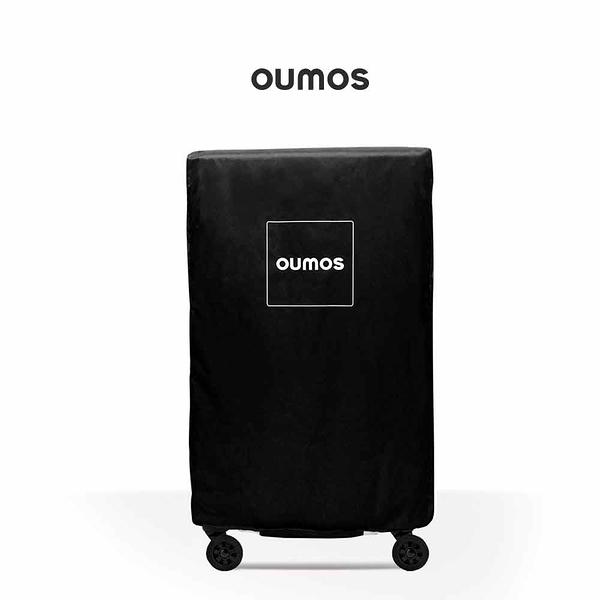法國 OUMOS 專屬旅行箱套 92L luggage (不含行李箱)